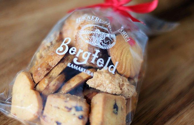 一口サイズながら存在感たっぷり!鎌倉ベルグフェルドの『ミックスクッキー』