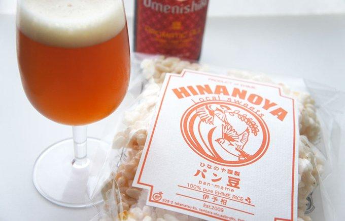 """クラフトビールマニアがこぞって""""好き""""と公言する「アロマティックエール」"""