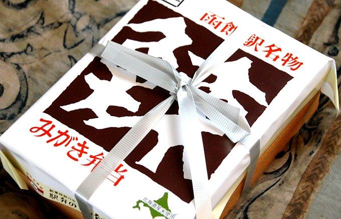 50年変わらぬ製法で大評判。函館の駅弁「鰊みがき弁当」