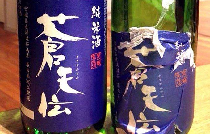 海で熟成させる日本酒って!?『蒼天伝』のまろやかな味わい
