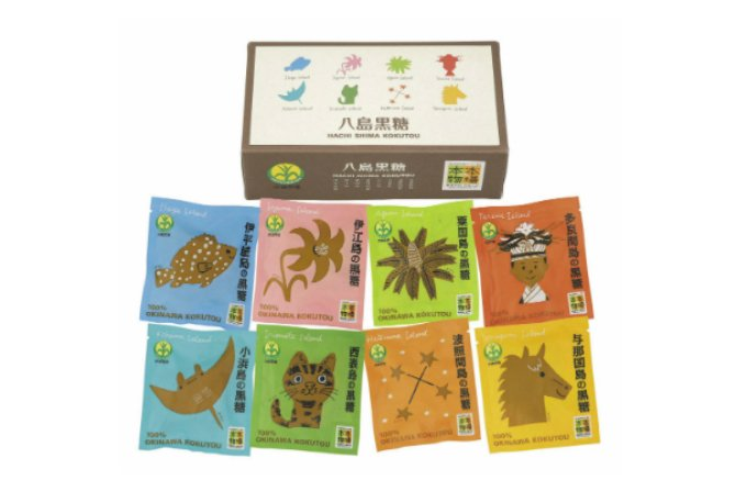 8つの島で製造された沖縄黒糖の食べ比べができる「八島黒糖」