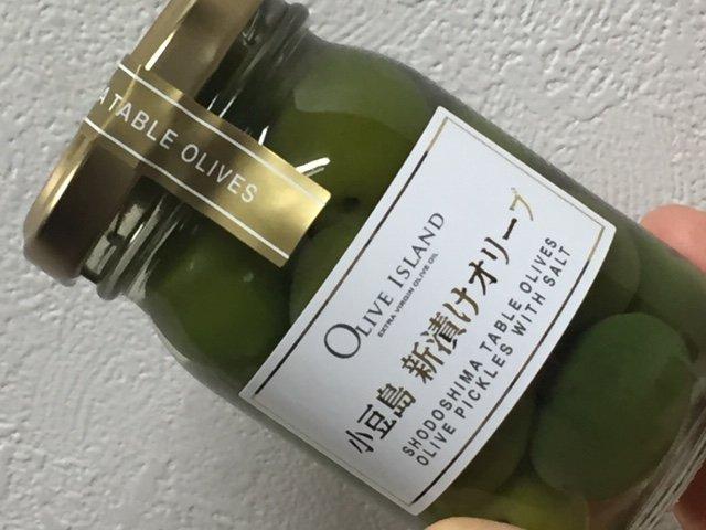 止まらないおいしいさ!小豆島のおいしさギューッとつまった新漬けオリーブ