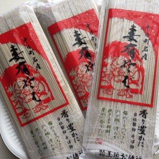 30数年来の「へぎそば」好きが推薦!新潟十日町の「妻有そば」