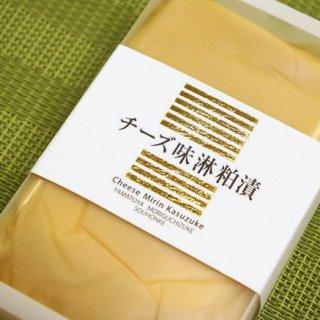 ワインにも日本酒にも合う!クリームチーズの味醂粕漬