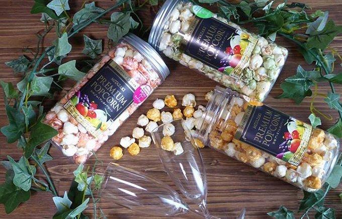 これを食べるために宮崎旅行したくなる!フルーツ天国宮崎の菓子土産