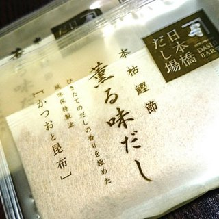 日本人なら知っておきたい!日本橋の鰹節専門店「にんべん」で絶対押さえたい3選