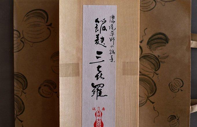 愛知のお土産はでら個性が強い!味も品もセンスも抜群「愛知県のお土産」