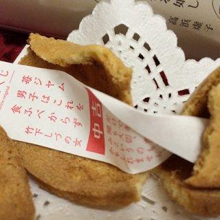 俳句の都えひめ松山ならでは。俳句が飛び出すクッキーとは?