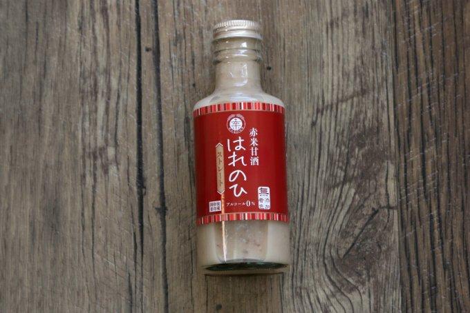 ハレの日だけでなく、毎日いただきたい!赤米甘酒。