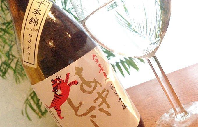 お酒のおいしい季節到来!秋の夜長に日本酒と愉しみたい大人のおつまみ7選