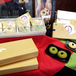 これまでの概念を覆す新食感!神戸のパティスリーから乳菓「丹波みるく黒豆萬」が誕生