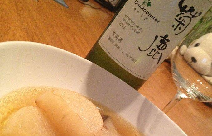 水と緑の国の静かなる情熱の火。「熊本ワイン」、美しく優しい清涼