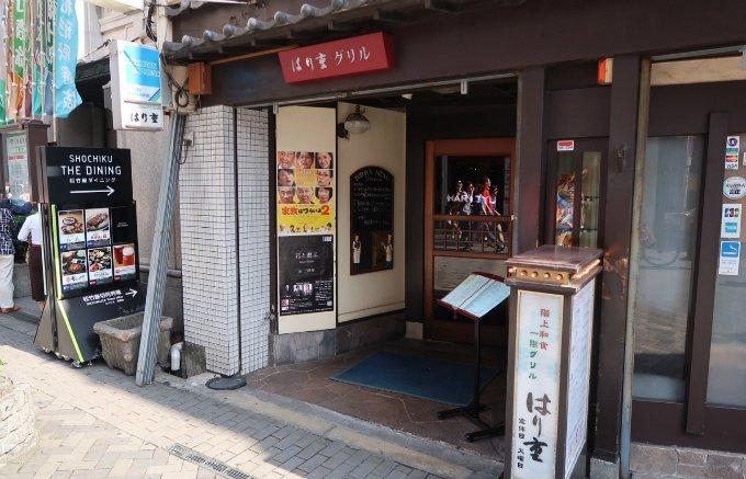 【大阪・神戸】持ち寄りパーティーに最適!子どもも大人も喜ぶおかず