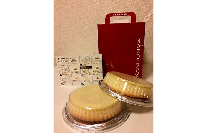 あつあつ・トロトロ?神戸名物・観音屋の「デンマークチーズケーキ」!