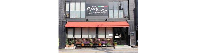 北海道小樽の地域ブランド「小樽美人」から絶品スイーツ「小樽美人カタラーナ」が登場