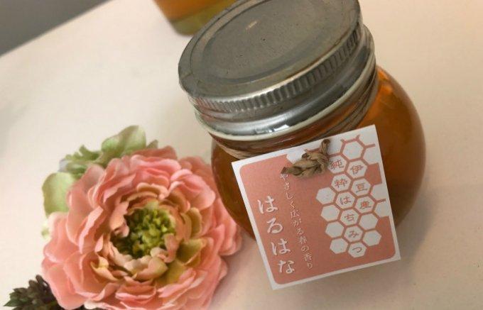 ハチミツって体に良いらしい!好奇心から始めるのにぴったり「おしゃれなハチミツ」