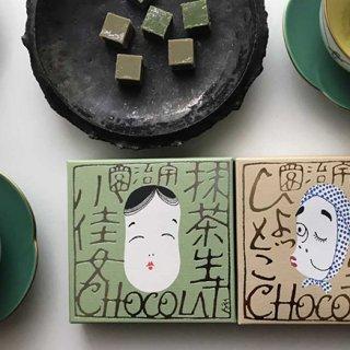 世界的な宇治茶人気を宇治園のショコラで味わう