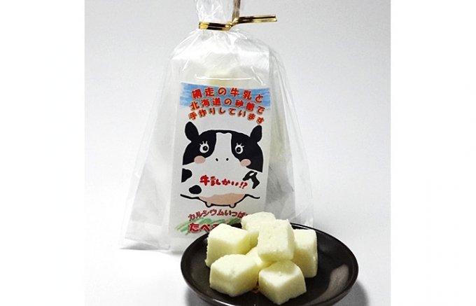 """【新食感】生キャラメルにつぐ""""ふにゃふにゃ""""系スイーツ「お菓子な牛乳かい?!」"""