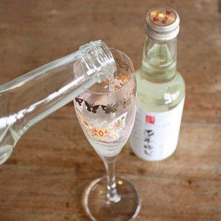 飲みやすさに定評あり!フルーティーに酔いしれる日本酒スパークリング
