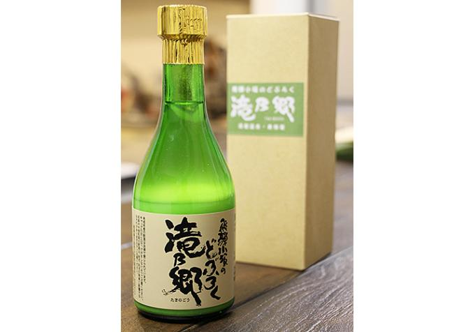 炭酸泉の聖地、岐阜県下呂市で生まれた認定第一号の「濁酒(どぶろく)」