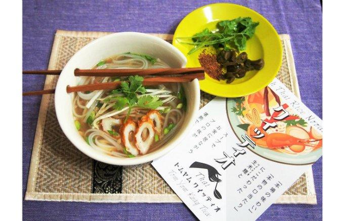 タイの生米粉麺「クイッティオ」の国内製造に成功!絶品のタイ麺料理がつくれちゃう!