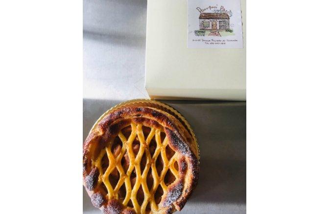 冬季限定!香りと酸味がキュートな紅玉を使った「ピンクのアップルパイ」