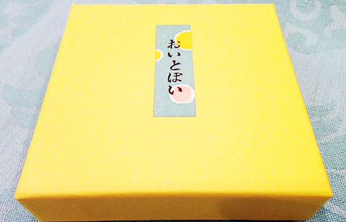 【新春のご挨拶に】可愛いという意の京都老舗和菓子店 川端道喜の「おいとぽい」