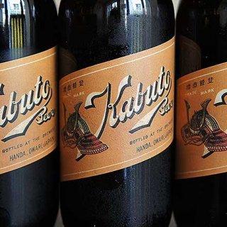 幻のビール!116年前に生まれた「カブトビール」が復刻!