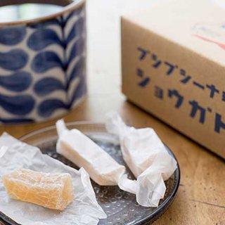 コーヒーのおともに、四国の自家焙煎珈琲店プシプシーナ珈琲の『ショウガトウ』