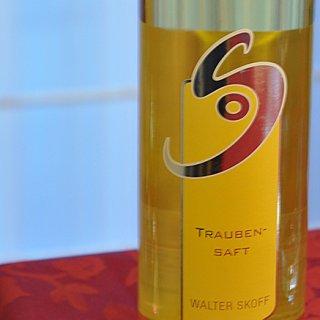 おとなのブドウジュース!ソーヴィニオンブランの天然葡萄100%のジュース