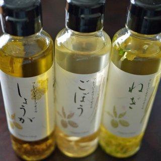 日本オリーブの和風フレーバーオイルでいつもの料理をランクアップ!!