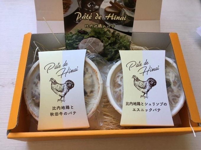 秋田が生み出した最高の比内地鶏、「あきたシャポン」は想像を絶する味わいだった