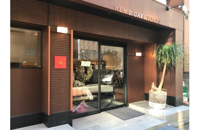 「これぞ帝王の凄味、究極の味!」ケンズカフェ東京の特選ガトーショコラ