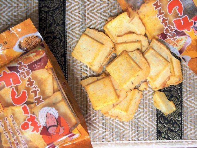 南部せんべいにクミンの風味!インドカレーの名店「シタール」監修に納得の味