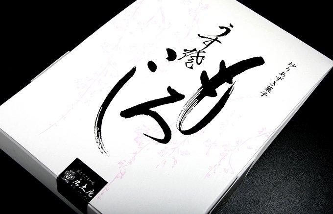もろこしの中でも、うす焼きで口どけが素敵な秋田『唐土庵』の「うす焼きもろこし」