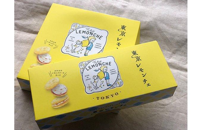 今年の帰省土産はこれで決まり!東京限定「東京レモンチェ」