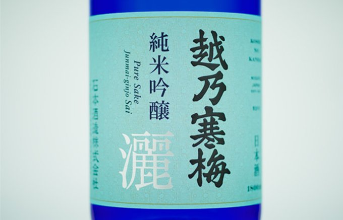 暑い夏だからこそキンキンに冷えた日本酒もおつなもの!新潟・石本酒造「越乃寒梅」