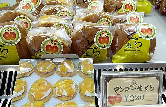 宮崎マンゴーぎっしり!お値段にびっくり!「マンゴー生どら」は期間限定で大ヒット中
