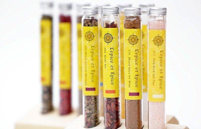 産地・品種・香りの違いを楽しめるヨーロッパ直輸入のスパイスギフト