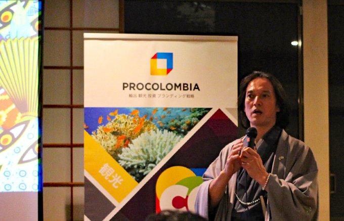 """""""ベスト・オブ・コロンビア大使""""決まる!世界が注目するコロンビアのガストロノミー"""