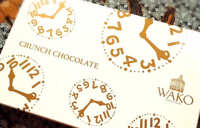 サクッと軽快な、和光『クランチチョコレート』