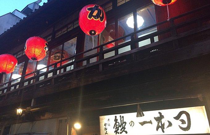 老舗の鰻屋「京都かねよ」の味が楽しめる鰻棒寿司