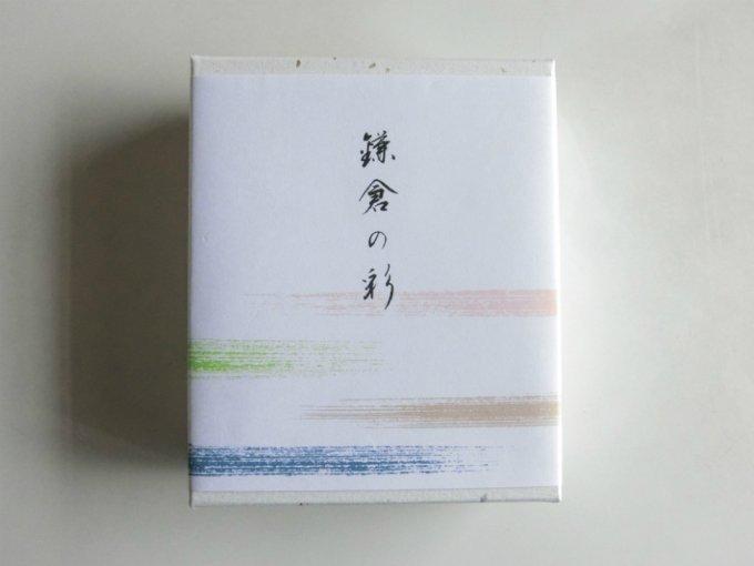 サクサク、シャリシャリ––––澁澤龍彦の鎌倉