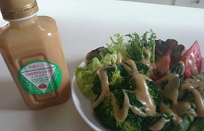 野菜が苦手な方に教えたい!野菜がとっても美味しく食べられるドレッシング10選
