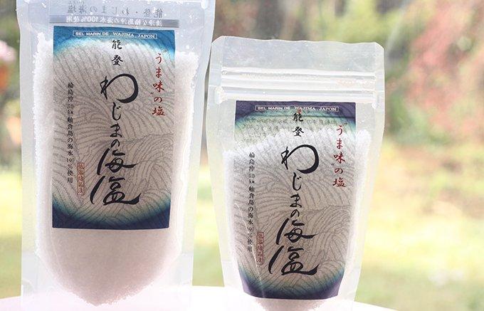 ようやく出会えたお塩!石川県輪島沖の清浄な海水を100%使用した「わじまの海塩」