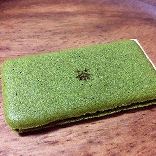 【京都限定】素材、香り、味覚の京の匠3人の職人技が光る贅沢スイーツ「茶の菓」