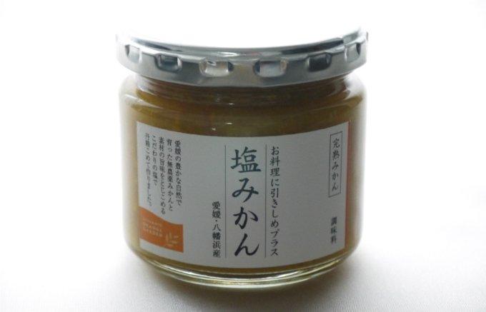 甘じょっぱい愛媛の新調味料「塩みかん」