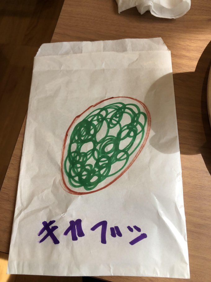 桜島がモチーフ!素材にこだわるビーントゥバーのチョコレート