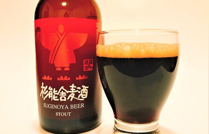 杜氏が本気でビールを作ったら旨かった!世界に認められたビール「杉能舎麦酒」