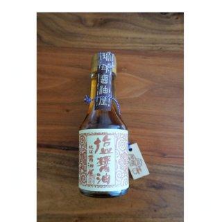 沖縄でわざわざ買いたい!独特の旨味とコクが絶妙な塩醤油